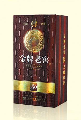 酒盒-003