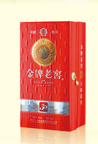 酒盒-004