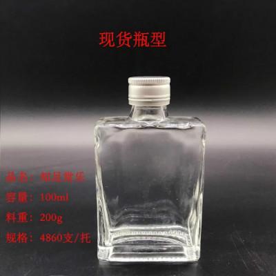 现货瓶型-002