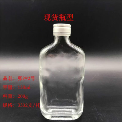 现货瓶型-003