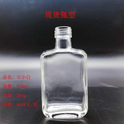 现货瓶型-004