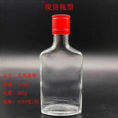 现货瓶型-005